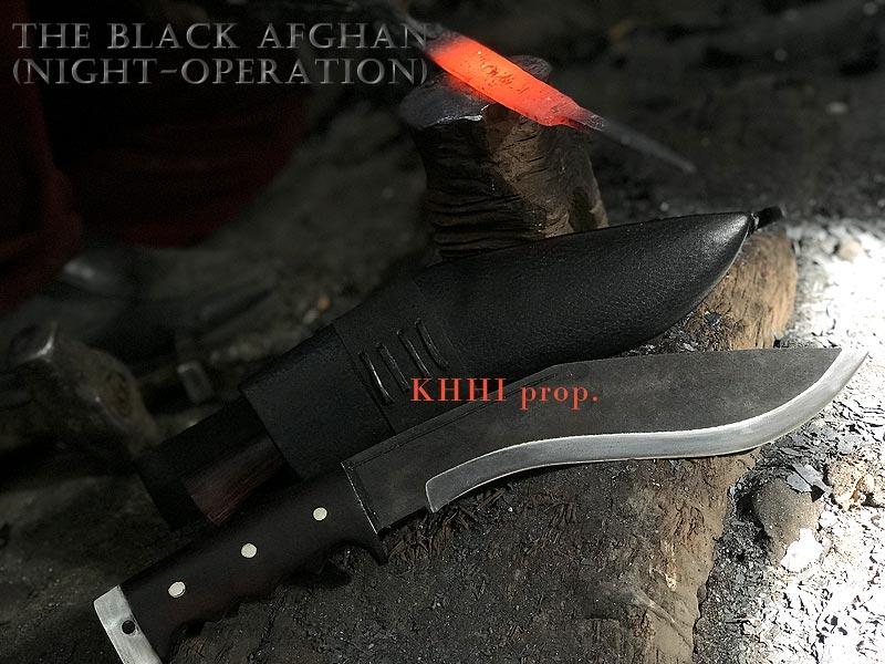 night operation kukri; forged to kill