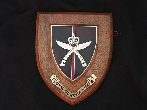 Royal Gurkha Rifles Shield (Wall Plaque)