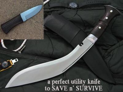 Genuine Wilderness Khukuri (Survival Team)